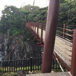 城ヶ崎の吊り橋と宇宙刑事シャリバン