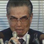 NHKアナザーストーリーズ「山一破たん たった1つの記事から始まった」