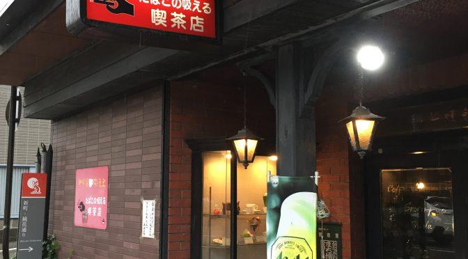 「喫茶店禁煙室」金沢1泊2日旅(2016年12月)