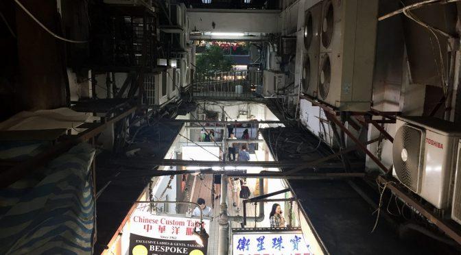 タイ・香港旅行1日目(2018/10/24)