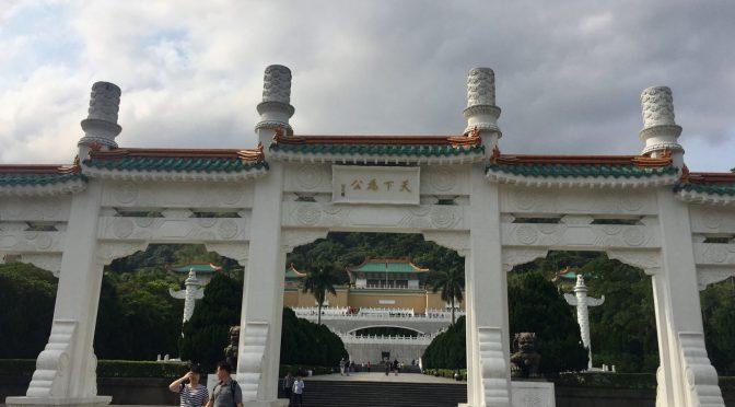 2019 台北旅行 (2019/4/10)